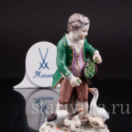 Статуэтка из фарфора Мальчик, кормящий гусей, Meissen, Германия, сер. 19 - нач. 20 вв.