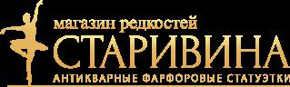 Магазин редкостей Старивина в Твери